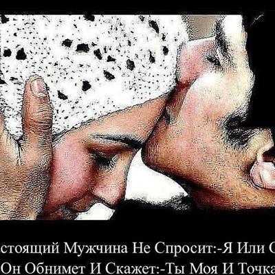 Азат Кабиденов, 15 апреля 1993, Киев, id169463848
