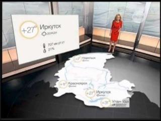 Прогноз погоды Рен ТВ  29 05 2014