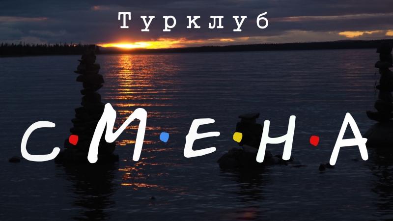 Умба 2018 Режиссерская версия