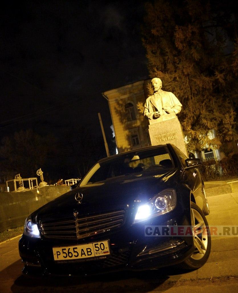 Mercedes-Benz и тов.Сеченов