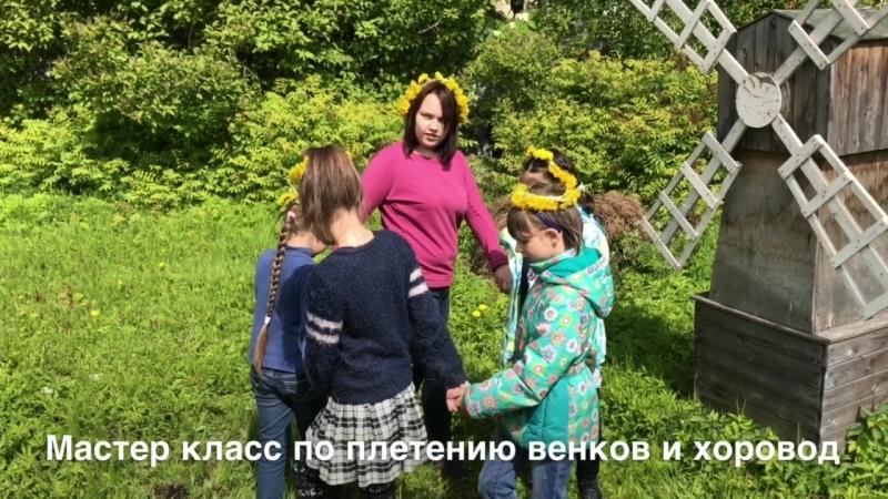 Экскурсия в Урбан сад Женсовет дети