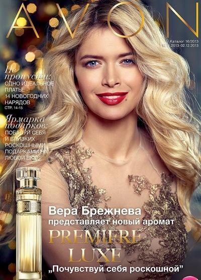 Екатерина Карпенко, 14 августа , Астрахань, id193778017