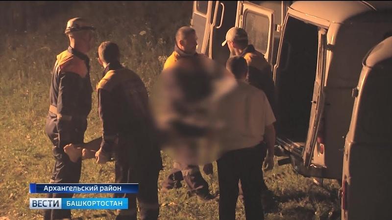 Тела шести погибших пассажиров перевернувшегося автобуса доставили в Уфу