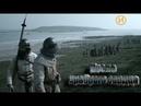 01 После храброго сердца - Вторжение Ирландии / After Braveheart - Invasion of Ireland