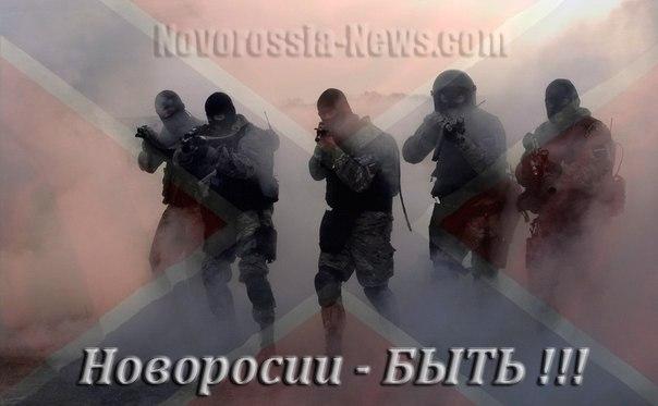 Балога: Украинцы должны определиться на референдуме — воевать за Донбасс или отдать его