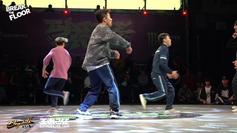 Skecher STO vs Iron City | Final | Bboy 4on4 | Battle King 2018 x Break the Floor