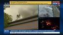 Новости на Россия 24 • Пожар в Москве: к месту гибели сотрудников МЧС несут цветы