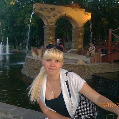 Юлия Черткова, 26 июня 1987, Донецк, id118632249