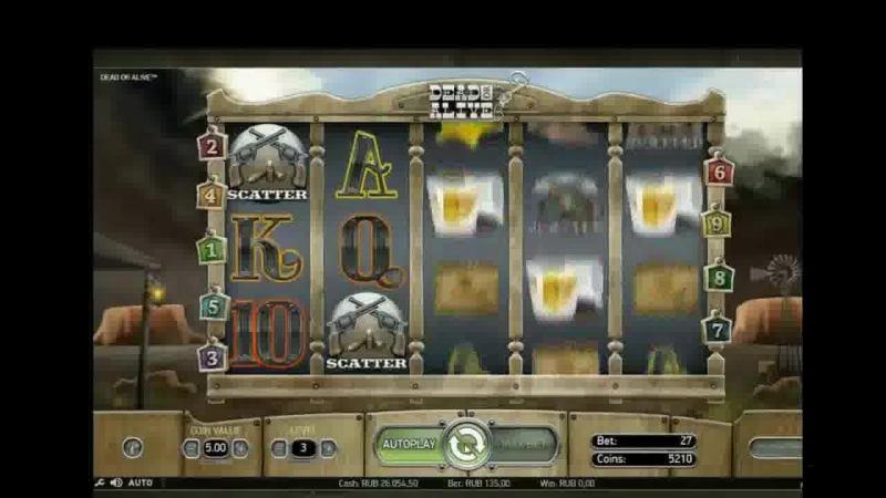 Нарезка больших выигрышей в лицензионных онлайн казино №12