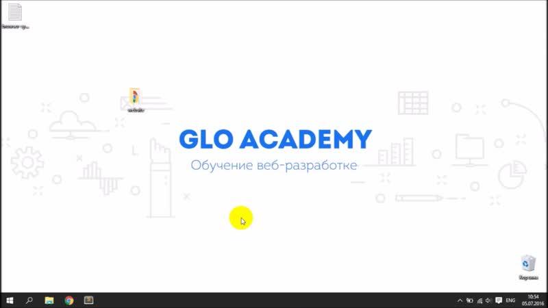 Автообновление страницы HTML и CSS | Установка BrowserSync и node.js | Академия вёрстки