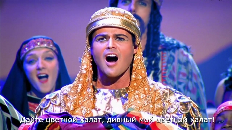 Any Dream Will Do (Reprise)/Give Me My Coloured Coat from Joseph and the Amazing Technicolor Dreamcoat