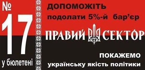 """Лукашенко: Янукович финансировал """"Правый сектор"""", который смел его. А я предупреждал - Цензор.НЕТ 7499"""