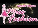 Карачёва Вероника Miss Fashion 2018