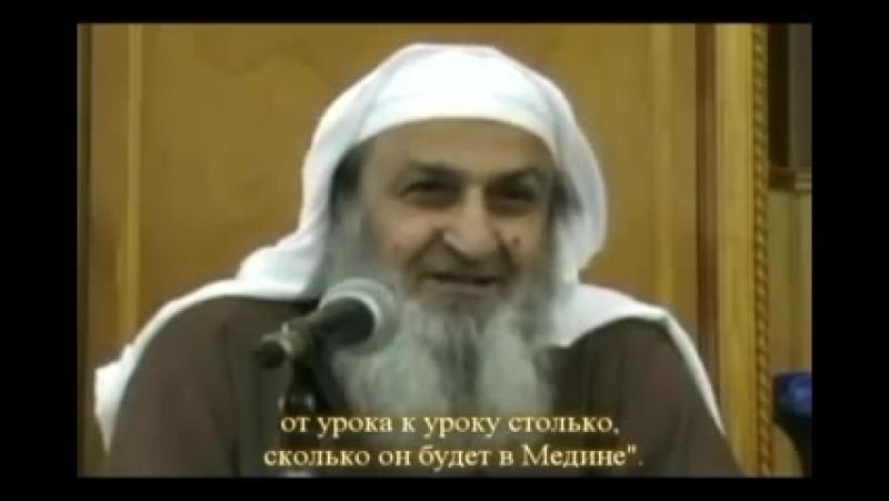 шейх Фалях аль-Мундакар про шейха аль-Альбани