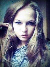 Юлия Гайсина