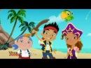 """Мультсериал Джейк и пираты Нетландии! 19 серия - """"Принцесса пиратов"""""""