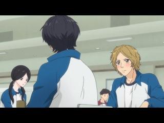 Ao Haru Ride 4 / Дорога Юности 4 Озв. BalFor & Trina_D