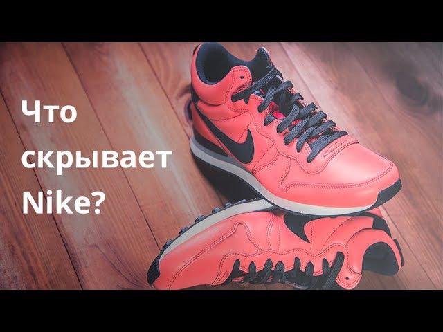 TeleTrade. Академия трейдинга Телетрейд. История корпораций. Nike
