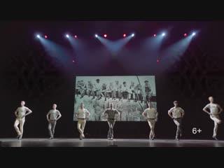 3 декабря национальное танцевальное шоу Ирландии