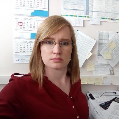 Дарья Кондратьева