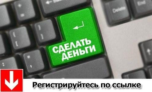 http://cs306214.userapi.com/v306214583/899e/gtpGoi5cOE8.jpg
