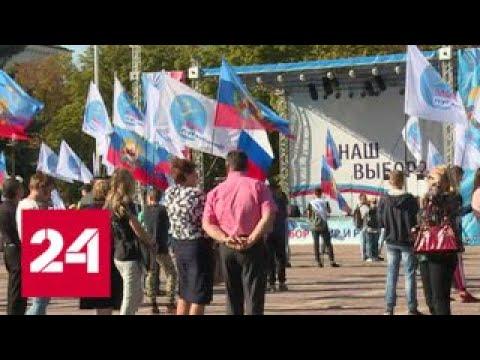 Пасечник выборы в ЛНР будут открытыми демократичными и безопасными Россия 24