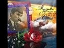 Невероятно красивая музыка - Легран Саксофон