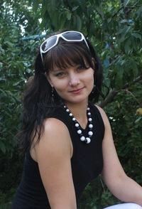 Даша Козлова, 5 июля 1994, Ставрополь, id176292361