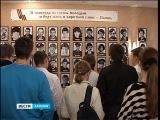 В Карелии почтили память тех, кто не вернулся с Афганской войны