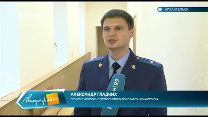 19.06.2018 Первое судебное заседание по домам на Доковской