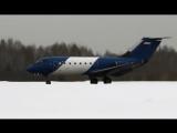 Новый  Як-40 с композитным крылом !!!