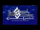 Fate Grand Order Cosmos In The Lostbelt OP