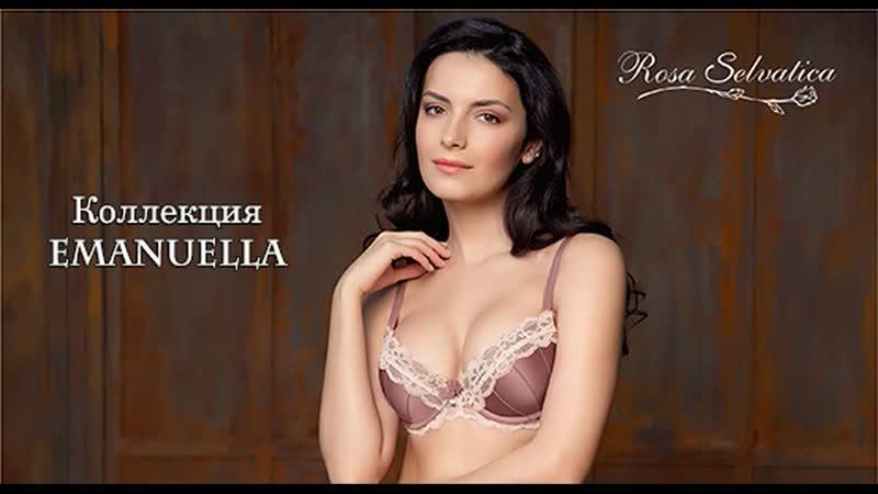 Emanuella