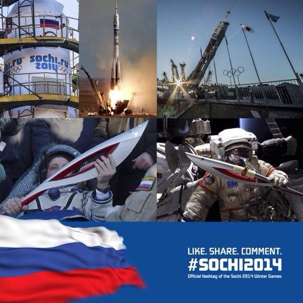 C Днем Космонавтики! Поехали! #сочи2014