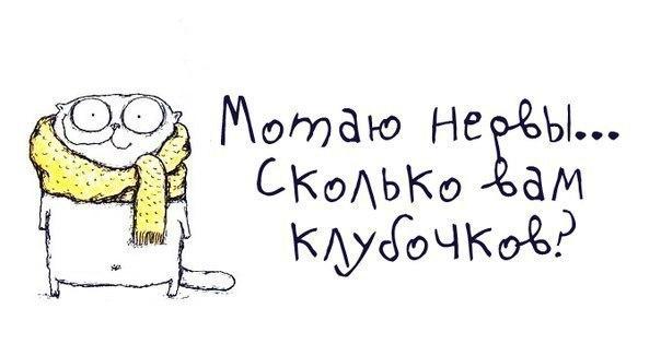 запросто)))