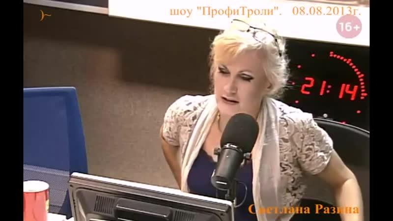 Светлана Разина в гостях студии Маяк.Музыкальный QUEST с Светланой Разиной