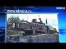 ✪СРОЧНО 34 немецких танка Leopard-2 въехали на Украину через Польшу от сентября 2014✪