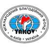 """Благотворительный фонд """"Яков"""""""
