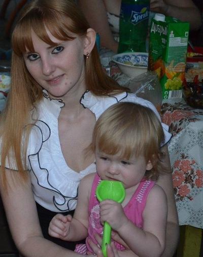 Наталья Карпенко, 10 июля 1987, Таганрог, id55800564