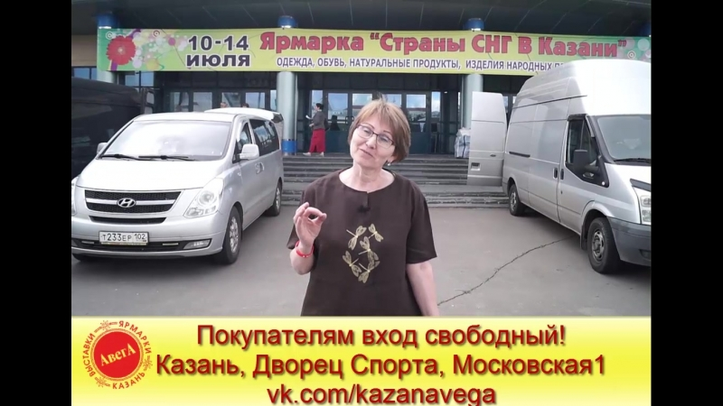 Светлана Алёшина приглашает на Страны СНГ