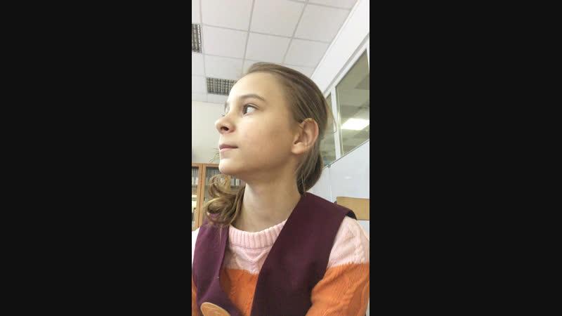 Кристина Стеценко — Live