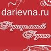 Рукодельный Рунет