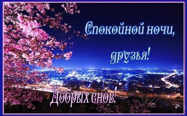 https://pp.vk.me/c619331/v619331234/7376/yq2_D-iBO4Y.jpg