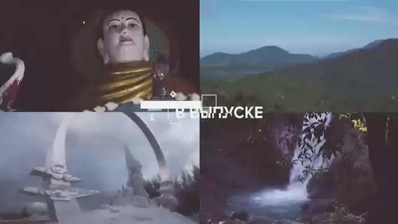 Тизер Путешествие в Затерянный мир