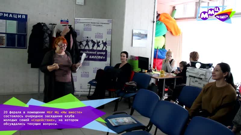 Представление презентации на тему Япония глазами очевидца клубу молодых семей Содействие
