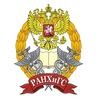 Уральский институт управления  РАНХиГС