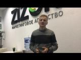 Приглашение на закрытый мастер класс от Zizor