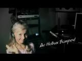 ПЕСЕНКА ПРО СЛЕДЫ--Алина Кукушкина
