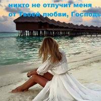 Аватар Светлана Архипова
