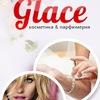 Оригинальная косметика и парфюмерия Glace